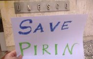 Проекторешение на ЮНЕСКО за Пирин потвърждава всички досегашни искания за защита на националния парк