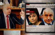 Червен депутат: Слави Трифонов и ГЕРБ са духовни близнаци, кръвни роднини по чалга