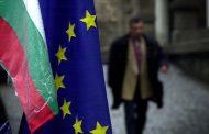 Ти да видиш! Европейската комисия помогна на България