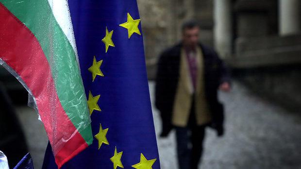 Мразим Евросъюза, защо?