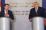 Българският премиер Борисов предава България заради Македония