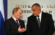 Срещата Путин Борисов: от Борисов зависи дали ще е национален герой или предател.