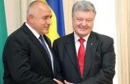 Разбира се, Путин е наясно защо Борисов е в Украйна