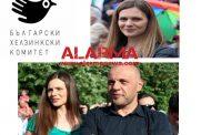 БХК иска Томислав Дончев да осъди фейсбук пост на съпругата си