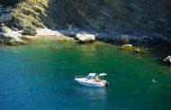 Кой спретна посланието с гръцкия остров на Бойко Борисов?