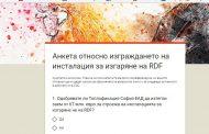 От Глас Народен се бунтуват срещу доклада на кмета г-жа Фандъкова за поемане на дългосрочен общински дълг