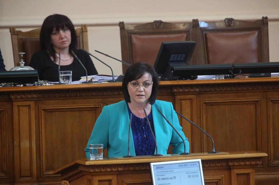 Извънредно! Корнелия Нинова: Г-н Борисов, бъдете равен с другите, а не послушен на другите. Премиерът не е стъпвал в парламента, за да отчете работата на правителството!