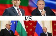 Разликите в отношението на Путин към Радев и Борисов