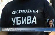 Холандецът към Борисов: Оправете проблемите на народа, ако искате да сте премиер на България!