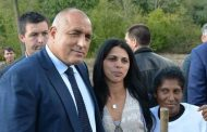 Чудим се Борисов да не е ром, че не желае да вземе мерки за ромската престъпност?!