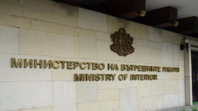 Експерт от НИКК – МВР получава подкупи за експертизи.