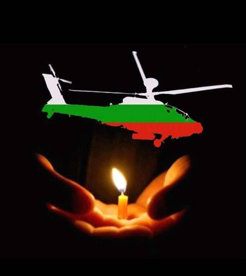 Ужас! Падналият хеликоптер е летял с българското знаме над главите на децата на парада за Гергьовден.