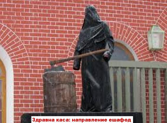 Григор Лилов: ВЛАСТТА ЗАПОВЯДА  СМЪРТ ЗА 16 000 ДУШИ!
