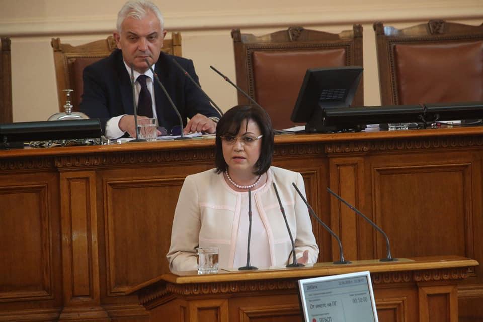 Корнелия Нинова заложи бомба на много политици