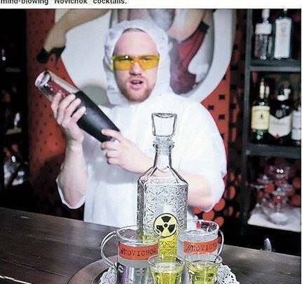 """Коктейл """"Новочок"""" се предлага по баровете в Русия"""