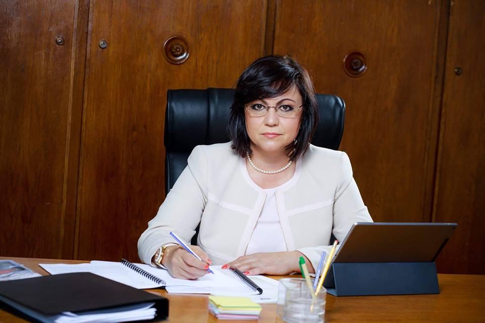 Корнелия Нинова: Валентин Радев не си е на мястото