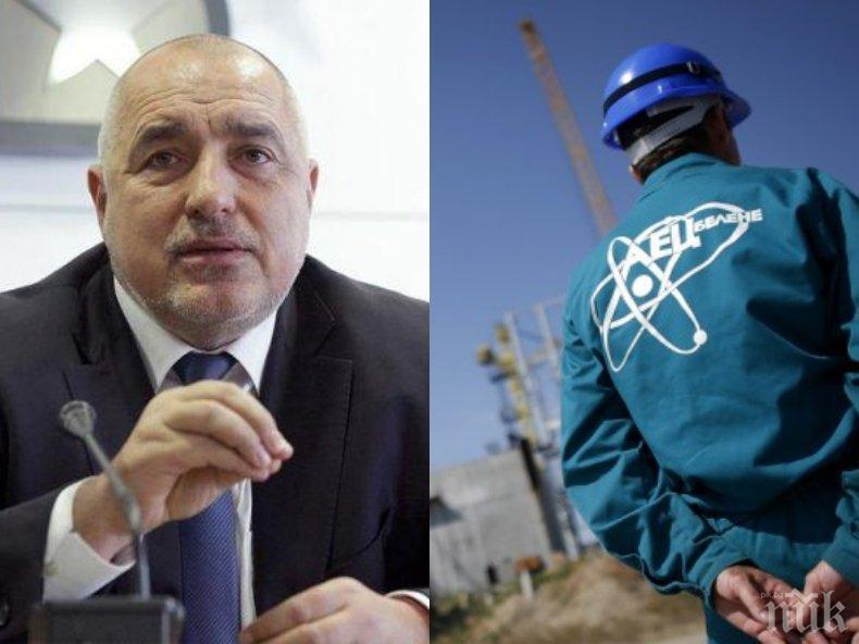 """Бойко Борисов, ако не е на власт, няма къде да се скрие от дългия списък с """"почитатели"""""""