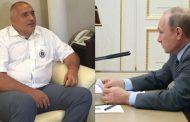 Борисов: Путин ме тормози с тези каракачанки, ама откъде да му взема толкова!