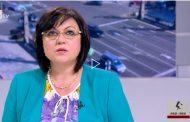 Ако лидерът на БСП Корнелия Нинова сега не вземе властта от ГЕРБ, значи за нищо не става