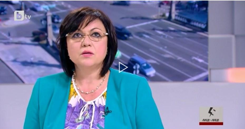 Готвят ли сваляне на Корнелия Нинова от председателския пост на БСП?! Ангел Найденов ли ще я замести?