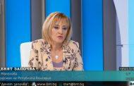 Мая Манолова: Готова съм да подам оставка
