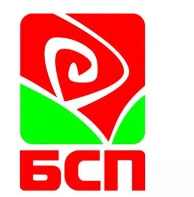 МОТИВИ към Проекта на решение за гласуване на недоверие на Министерския съвет на Република България с министър-председател Бойко Борисов заради провала в политиката по сигурността