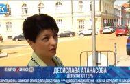 Инвалид с 1 крак размаза Десислава Атанасова пред парламента: Как не ви е срам… ВИДЕО