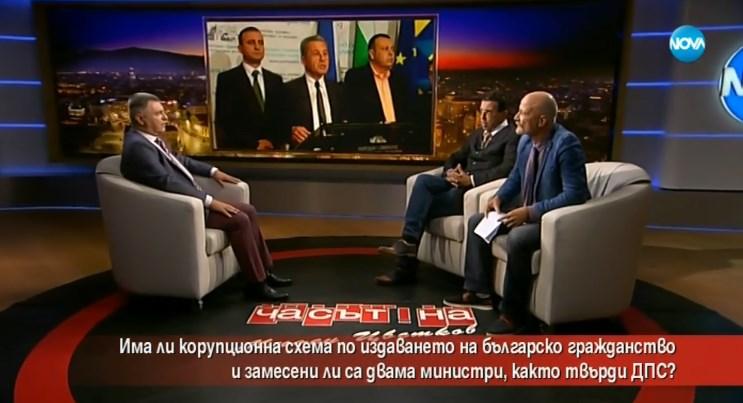Кристиян Коев при Милен Цветков: Пускаме в Европа престъпници, а искаме да сме в Шенген!