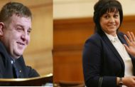 Нинова с абсурдно оправдание за подкрепата си към Каракачанов.