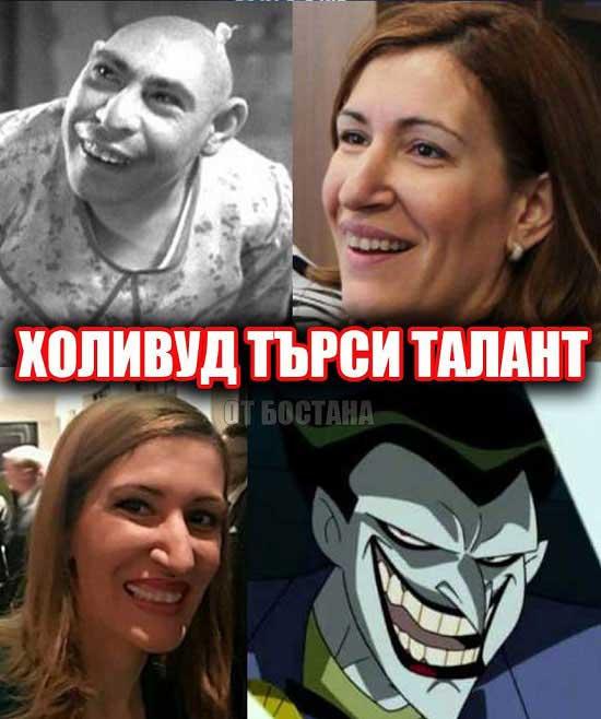 Скандал! Ангелкова наела скъпи лобисти в САЩ. Министерството отрича