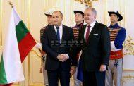 Президентът Румен Радев в Братислава: Охраната на външните граници на ЕС трябва да е безкомпромисна