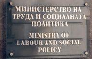 Социалното министерство няма регистрирани хора с увреждания.