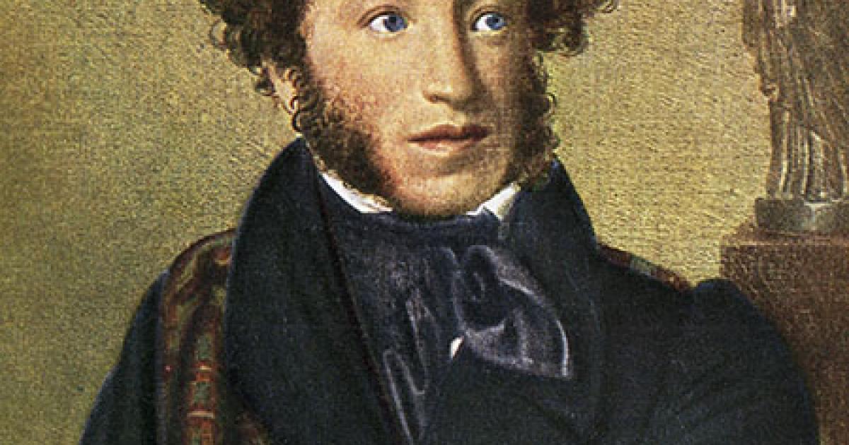 219 години от рождението на Александър Пушкин