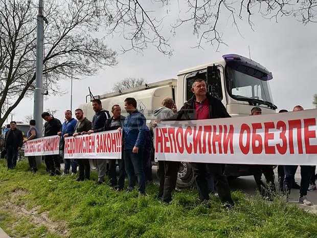 И търговци на горива излизат на протест. Държава няма!