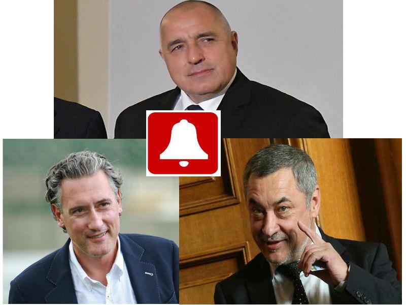 С лобизма лъсна задкулисието, толерирано от Борисов