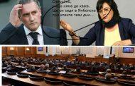 Опозицията мълчи. Никой от БСП досега не е коментирал скандалния случай с 58-те милиона