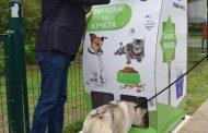 """Вендинг машини """"Закуска за кучета"""" в Бургас! Има надежда!"""