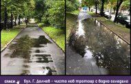 Новоремонтиран тротоар по бул. Гоце Делчев – местният еквивалент на софийското море.