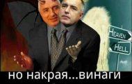 Бареков: При въвеждане на еврото в България от господин Борисов детските надбавки за семейство с доходи от 400-500 лева ще станат от 40 лева на 20 евро месечно. Хлябът от 1,20 лева ще стане 1,20 евро.
