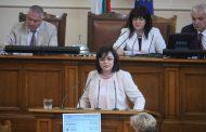 Корнелия Нинова: Изказването ми по доклада на правителството за участието на Република България