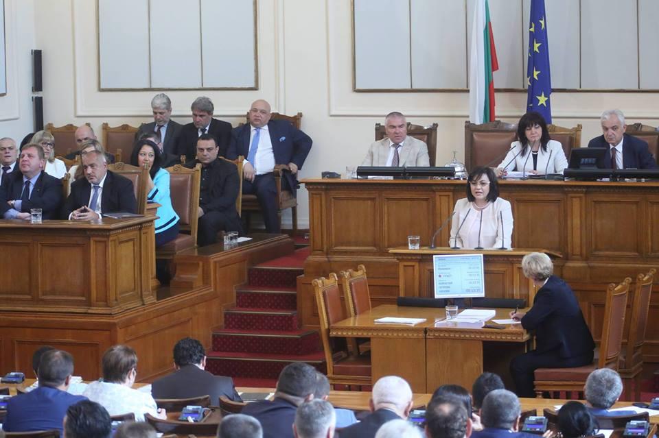 Корнелия Нинова:  Председателството приключи, а а въпросът за миграцията тежи със страшна сила на Европа и България
