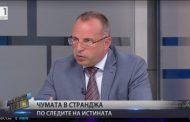 Валентина Василева: Продължение на темата – Евтаназия на животни България – Гърция
