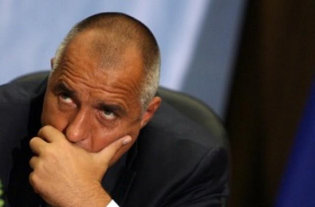 Борисов: Прокурори и съдии вече могат да се успокоят и да си вършат работата!