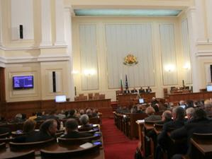 Предложение депутатската заплата да е три минимални пенсии или 375 лева.