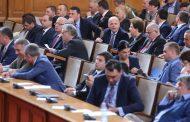 Делян Пеевски, Йордан Цонев, Хамид Хамид и Велислава Кръстева внесоха промените за прозрачна медийна среда. Приеха ги