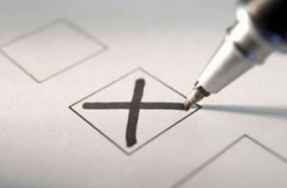 Избори на есен или с евровота?