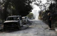 Българка е пострадала при пожарите в Гърция