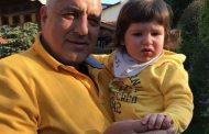АЛАРМА пожелава много радост и здраве на второто внуче на премиера Борисов!
