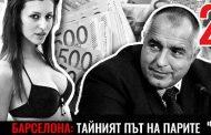 Премиерът Борисов отново ли ще бяга от властта, за да нулира проблемите си?