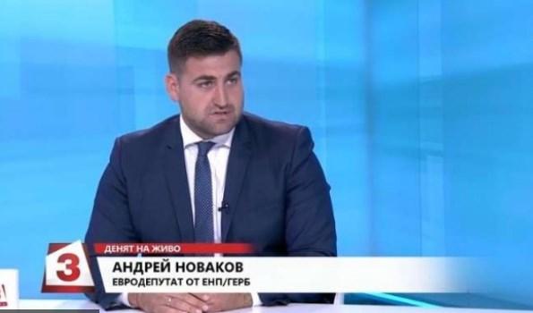 Евродепутатът Андрей Новаков: На Бойко Борисов не му трябва президент